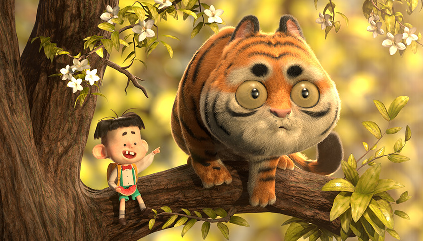 Thumb 1583285257 ericaliu tiger friends v3